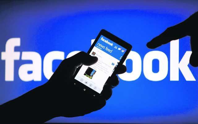Facebook assumerà 3mila persone per la sicurezza degli utenti