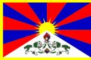 bandiera-tibet.png