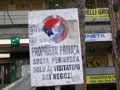 Via Cassia Centro Commerciale