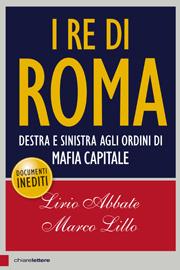 i-re-di-roma_abbate-lillo.jpg