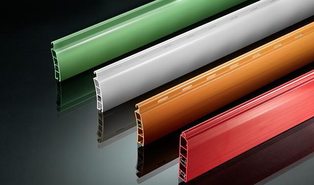 Colori Serrande PVC
