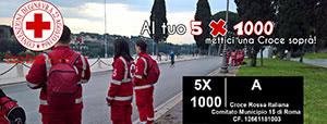 Banner CRI 5x1000
