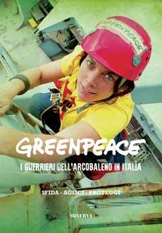 libro greenpeace