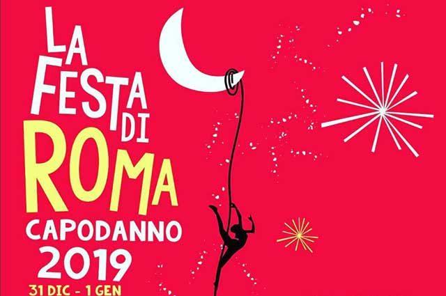 festa-capodanno-roma