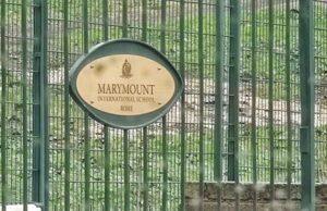 marymount