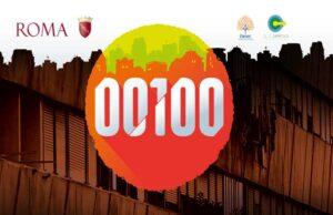 progetto 00100